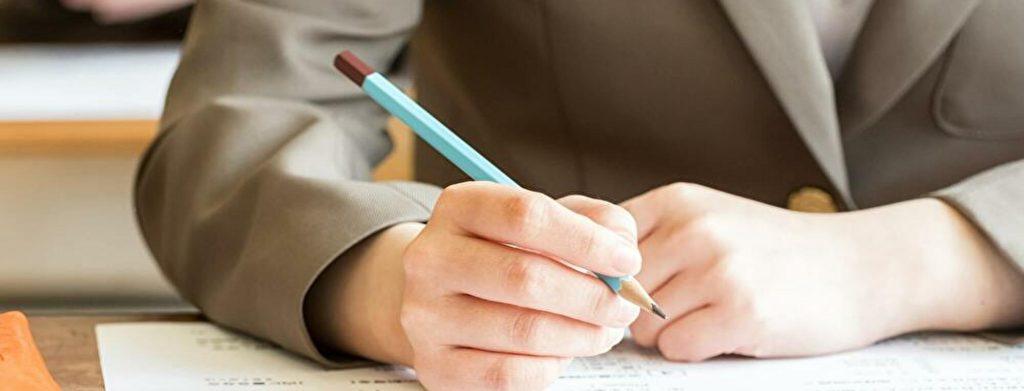 受験情報ブログイメージ